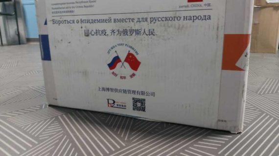 Медицинские маски из Китая прибыли в Крым