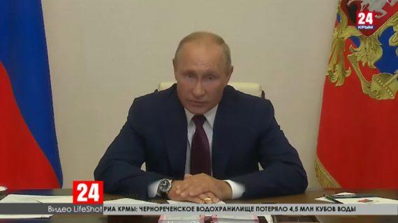 Президент России подписал указ о внесении поправок к Конституции