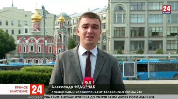 Прямое включение из Центральной избирательной комиссии в Москве