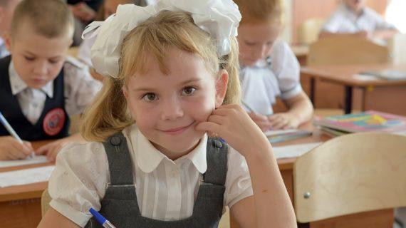 1 сентября крымские школьники и студенты вернутся на очное обучение