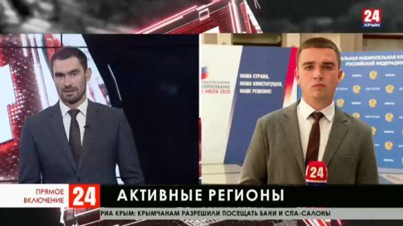 Жители восточных регионов России активно голосуют по поправкам к Конституции
