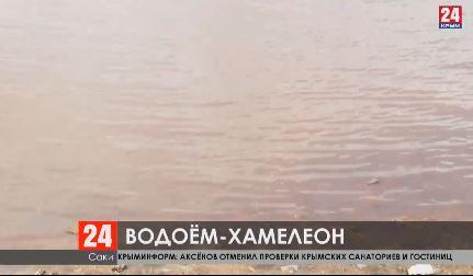 Сакское озеро с лечебными грязями привлекло не только туристов, но и Роспотребнадзор