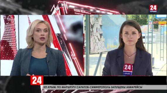 Из Крыма запускают новые автобусные маршруты