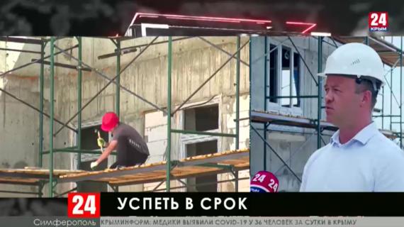 Критичные отставания: Подрядчик сорвал график строительства нового детсада в Симферополе