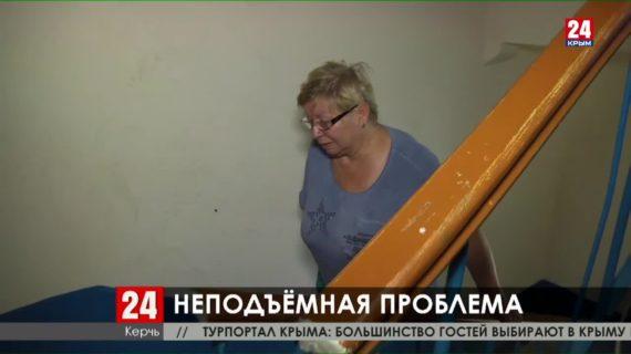 Новости Керчи. Выпуск от 05.08.20