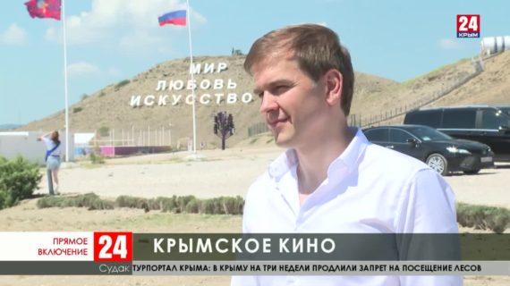 Какое будущее у крымского кинематографа?