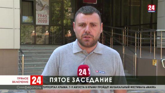 В Верховном суде Крыма готовятся к началу пятого заседания по делу Рефата Чубарова