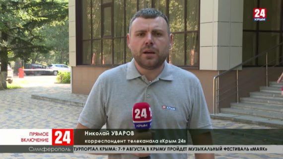 Стартовало пятое заседание по делу Рефата Чубарова