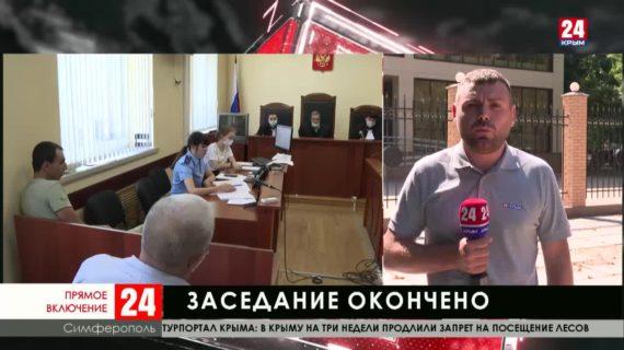 Новое слушание по делу лидера запрёщенной в России организации «Меджлис» назначено на 12 августа