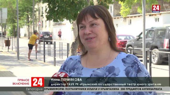 В Евпатории создали новое сценическое пространство – «Театральный дворик»