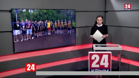Спорт 24. Выпуск от 07.08.20