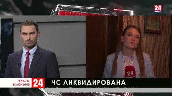 В Богдановке Симферопольского района ликвидирована чрезвычайная ситуация