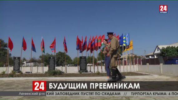 Письмо в будущее отправили участники Вахты памяти «Крымфронт»