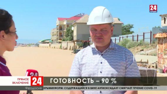 В Приморском заканчивают работы по укреплению береговой линии
