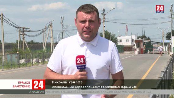 Украина закрыла границы с Крымом. Как это отразилось на работе пограничных пунктов пропуска?