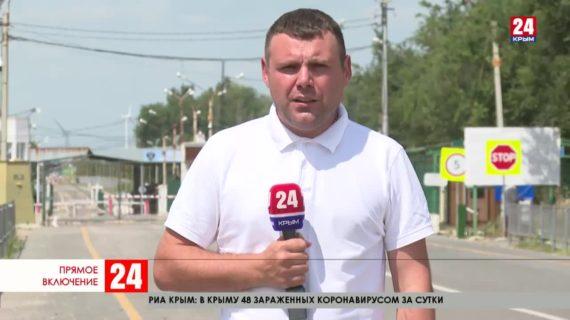 Закрытие Украиной границ с полуостровом  не повлияло на работу крымских пограничников