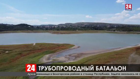 Вода из Тайганского водохранилища Белогорского района теперь поступает  в Симферополь