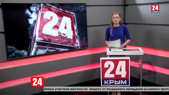 В Крыму прошли специальные военные учения