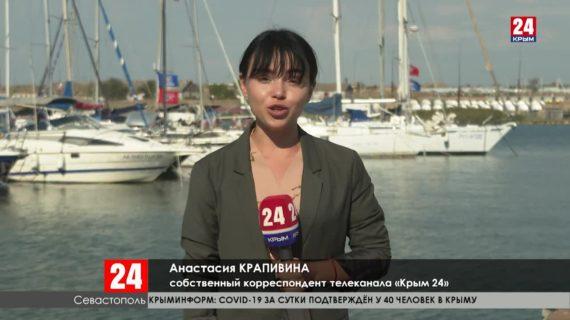 В Севастополе стартует яхтенный поход самых юных команд