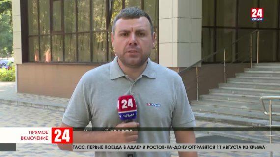 Заседание по делу Рефата Чубарова