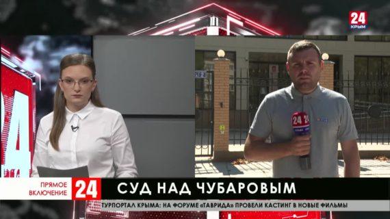 В крымской столице завершилось слушание по делу Рефата Чубарова