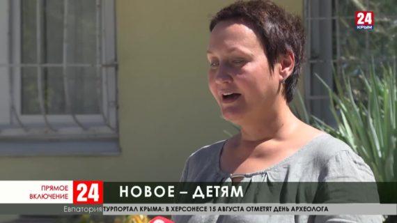 В Евпатории откроют новые детские сады