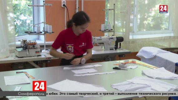 Последний этап борьбы крымской сборной за право участвовать в финале Worldskills-2020 прошёл в Симферополе