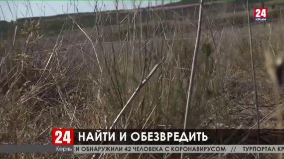 Московские саперы расчищают территорию крепости Керчь от взрывоопасных предметов