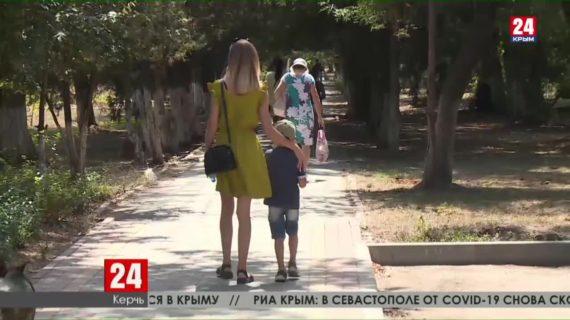 В Керчи начали строительство нового детского сада на 140 мест
