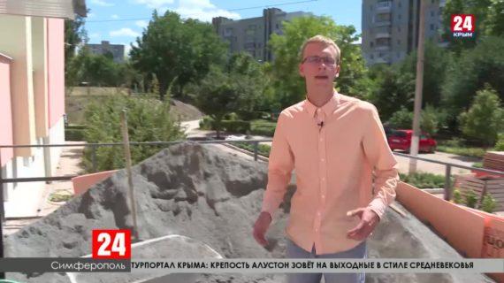«Дистанционка» закончилась, школы и вузы Крыма начнут новый учебный год в очном формате