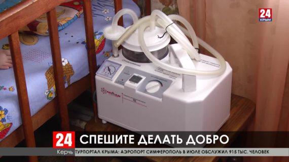 Начался сбор средств к благотворительной акции «Белый цветок»