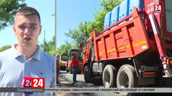 В Крыму отремонтируют около четырёхсот километров дорог