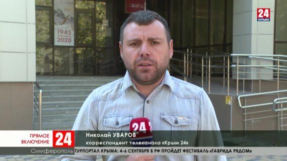 Верховный суд Крыма продолжает рассмотрение уголовного дела лидера запрещённой в России организации «Меджлис», Рефата Чубарова