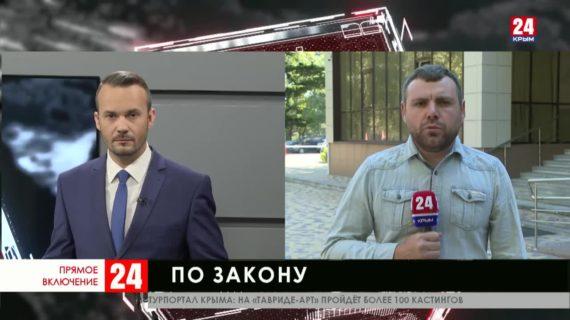 В эти минуты в крымской столице проходит заседание по делу Рефата Чубарова