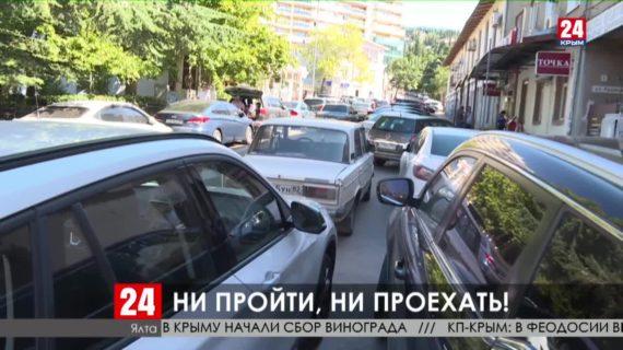 Отдельные улицы в Ялте станут односторонними