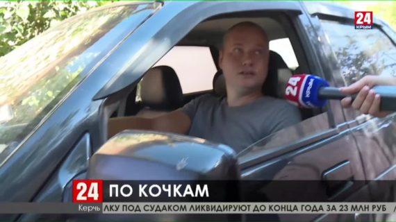 Внутридомовые дороги в Керчи требуют срочного ремонта