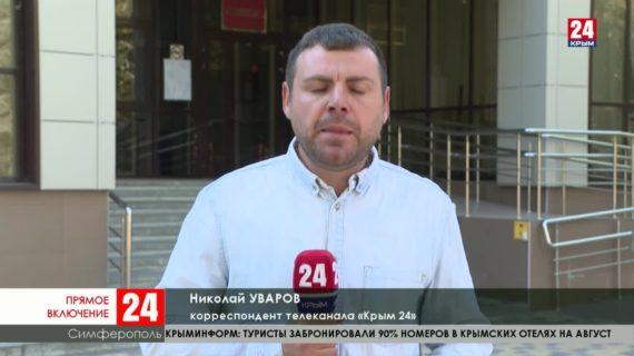Продолжается суд над Рефатом Чубаровым