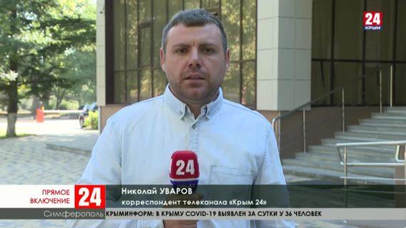 Рефат Чубаров - фигурант уголовного дела о массовых беспорядках в 2014 году