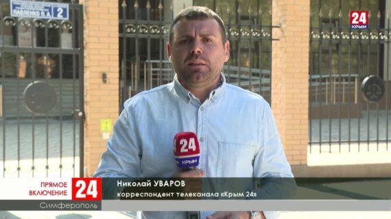 Очередное заседание суда по делу Рефата Чубарова состоится 21 августа