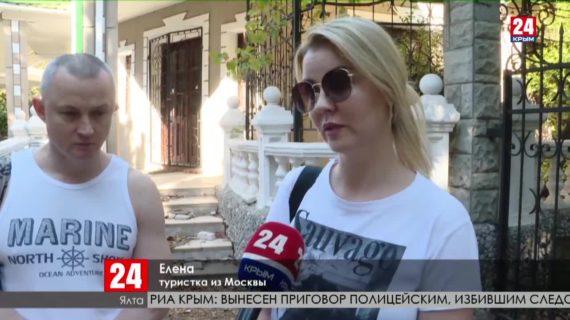 В интернете распространяют рекламу мошеннических сайтов  крымских отелей и пансионатов