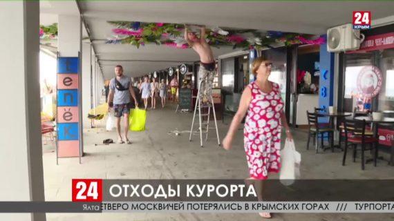 Коммунальщики Ялты жалуются на нерадивых предпринимателей