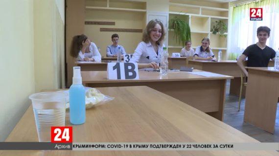 Глава Крыма наградил отличников ЕГЭ