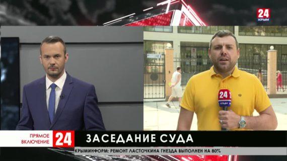 Очередное заседание по делу Рефата Чубарова пройдет в Верховном суде Крыма