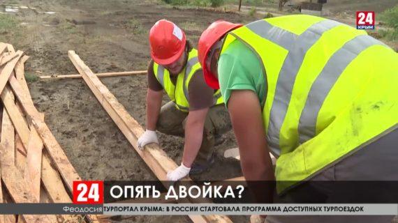 В Феодосии и Керчи по Федеральной целевой программе строят водопроводы, и обновляют школы