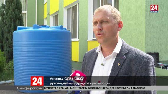 В столице Крыма начали готовиться к ограничению подачи воды