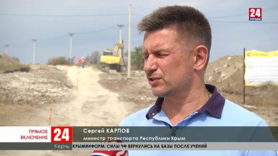 Дорожно-транспортную сеть Керчи проинспектировал министр транспорта Республики