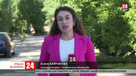 В Симферополе и Бахчисарайском районе начался первый этап ограничений водоснабжения