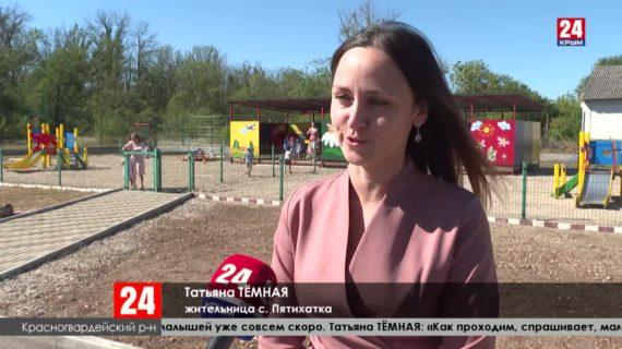 В Красногвардейском районе открыли два новых модульных детских сада