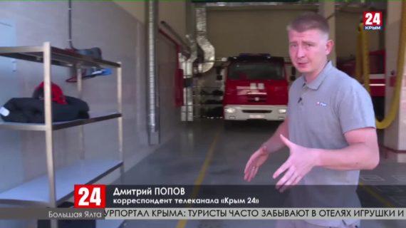 В поселке Оползневое под Ялтой открыли пожарную часть