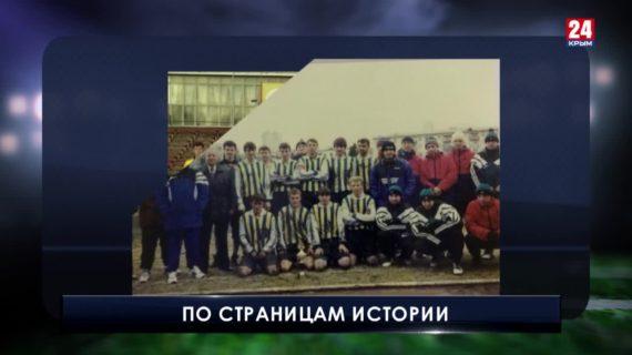 Футбол LIVE. Выпуск от 24.08.20